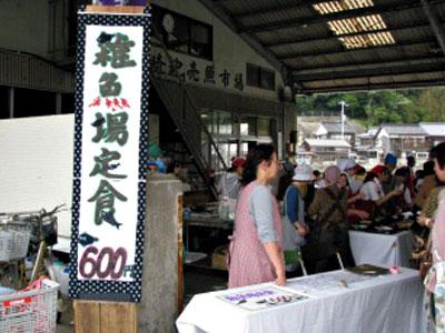 「雑魚場定食」の看板の写真