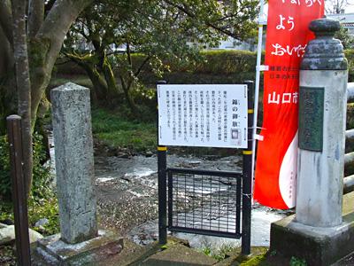 錦の御旗製作所跡の写真