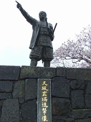 久坂玄瑞進撃像の写真