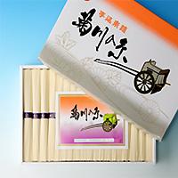 菊川の糸の写真