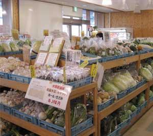 野菜売り場の写真