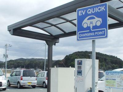 電気自動車急速充電器の写真