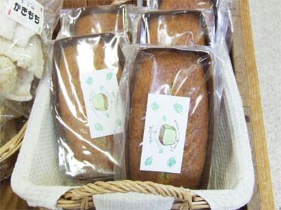 サラダホウレンソウのパウンドケーキの写真