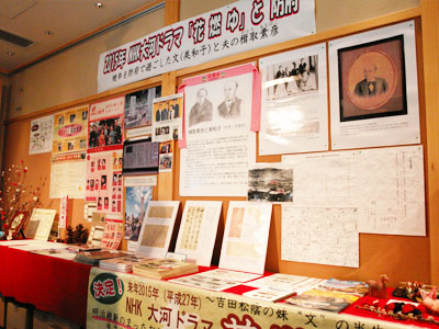 展示・休憩・情報コーナーの写真