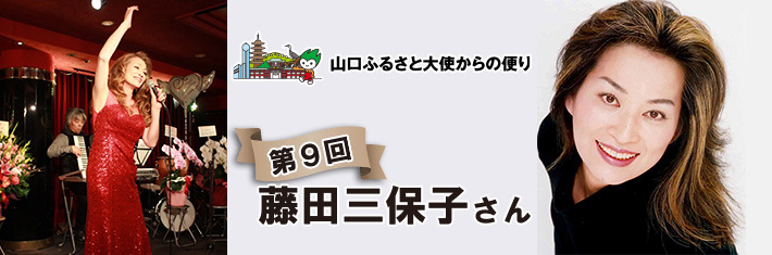 藤田三保子の画像 p1_4