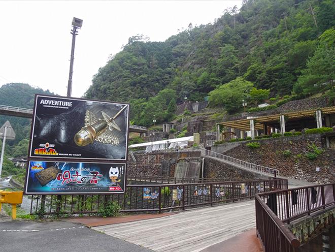 地底王国・美川ムーバレー外観の写真