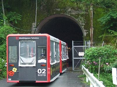 「きらら夢トンネル」の入り口の写真