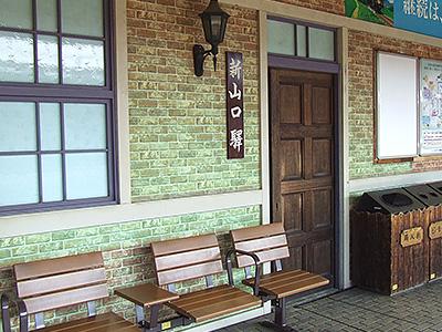 新山口駅1番ホームの写真