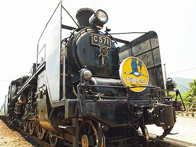 SL「やまぐち号」先頭車両の写真