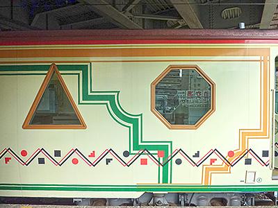 みすゞ潮彩の多角形の窓の写真