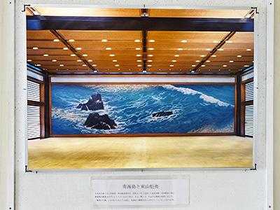 大壁画の写真