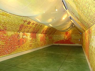 「プロジェクトM20000」展示館内の写真