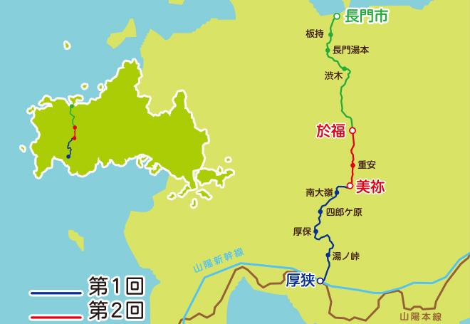 JR美祢線路線図