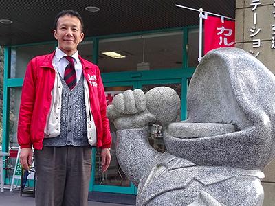 黒崎さんの写真