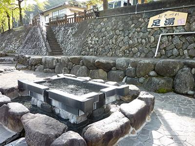 音信川河川公園の足湯の写真