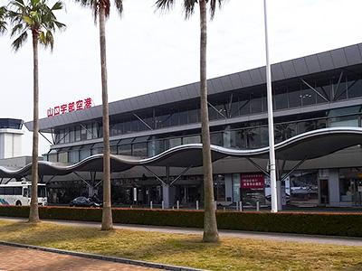山口宇部空港旅客ターミナルビルの写真
