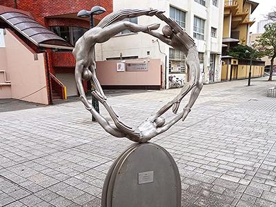 「循環・メビウス」の写真