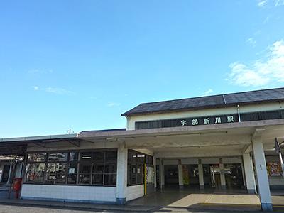 宇部新川駅外観の写真