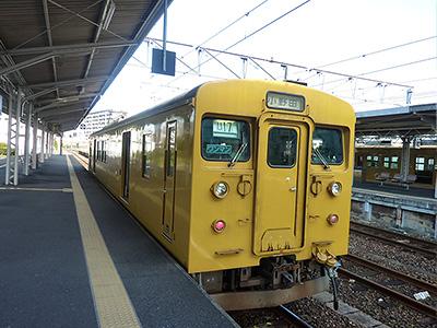 小野田行きクモハ123系の写真