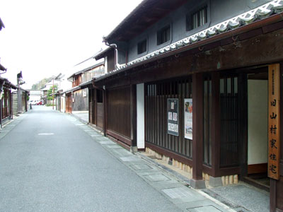 旧山村家住宅の写真