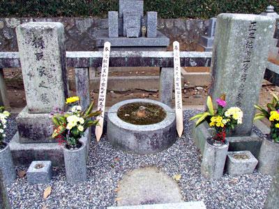 楫取夫妻の墓の写真