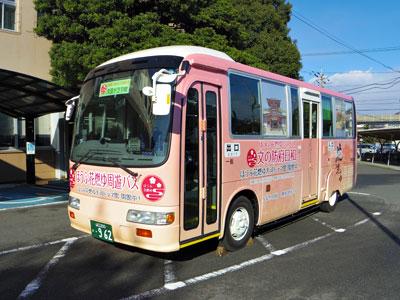 ほうふ花燃ゆ周遊バスの写真