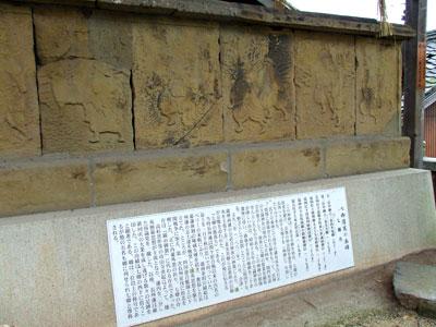 七卿落ちを描いた画碑の写真