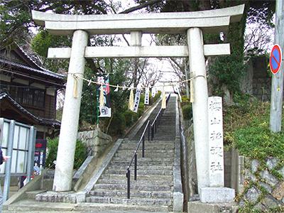 櫻山神社の石段の写真