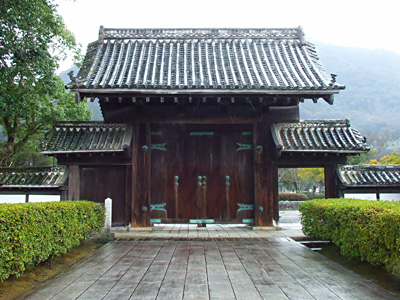 藩庁門の写真