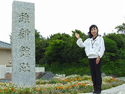 宇部市ふるさとコンパニオンの会会長の脇彌生さんの写真