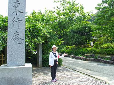 下関観光ガイドの会の中山寿子さんの写真