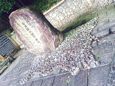 司馬遼太郎文学碑の写真