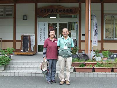 ガイドの池田善文さんと内田喜美子さんの写真