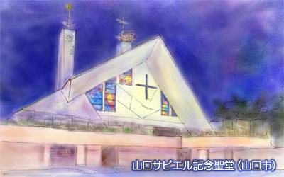螻ア蜿」繧オ繝薙お繝ォ險伜ソオ閨門��(螻ア蜿」蟶�)