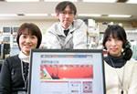 ご存じですか?県外向け魅力発信サイト|(左から)伊藤さん、横田さん、渕上さん