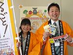 まるごと!やまぐち 周年キャンペーン、よろしくお願いします。左から岡村さん、田中さん。